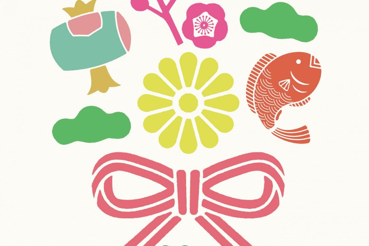 bon-cadeau-cours-cuisine-japonaise